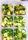 離乳食完了期 薩摩芋とブロッコリー 冷凍