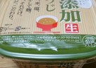 お味噌は冷凍保存よん(๑•᎑<๑)ー☆