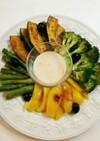 グリル野菜のヨーグルトドレッシング添え