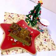 大豆粉とグリーンティーのヘルシーケーキの写真