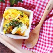 カボチャとゴロッと卵のコクうまサラダ