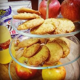 りんごクッキー グラノーラ入り しっとり