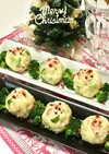 ☆クリスマスに☆簡単ポテサラの雪玉風