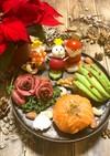 クリスマス★ピンチョス&おにぎりプレート