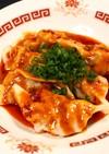 紅油水餃(四川水餃子)♪