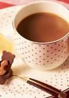 ホットチョコレートアールグレイ