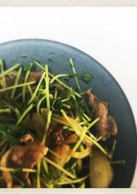 牛バラと豆苗のワサビ&ダシ醤油炒め