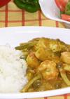 シーフードカレー(健康食)