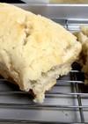 発酵いらず!りんごの米粉パン