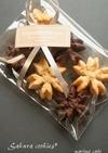 桜の形の黒糖クッキー(卵不使用)