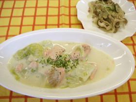 鮭と白菜のクリーム煮(健康食)
