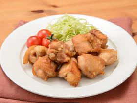 ジューシー鶏もも肉の唐揚げ