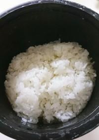 【ちびくろちゃん炊飯】白米