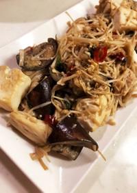 豆腐と野菜の青じそ炒め
