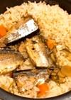 秋刀魚の缶詰で味決まる!炊き込みご飯
