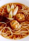 海老とひじきと枝豆のすり身揚げ入り温麺