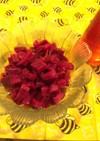 赤大根で!柚子入り 蜂蜜大根&お漬物☆