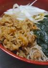 麺つゆで☆肉うどんの肉♡丼にも♪︎
