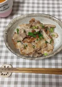 セブンイレブン風ネギ塩豚丼