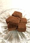 糖質制限!超簡単生チョコレート☆