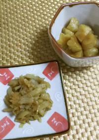★簡単!菊芋で2品*きんぴら*煮物*♪