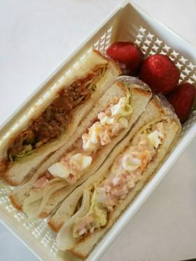 お弁当(12/20)サンドイッチ