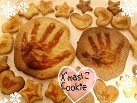 手形の可愛いクッキー☆