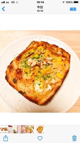 コーン&くるみのチーズフォンデュトースト
