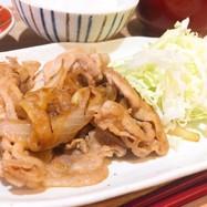 甘くて柔らか♪薄切り豚ロースの生姜焼き