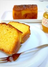 ほんのりオレンジ☆パウンドケーキ
