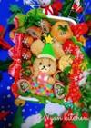 ジャッキー★クリスマス弁当*キャラ弁
