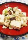 豆腐とひき肉の旨塩煮