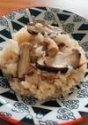 椎茸だけ炊き込みご飯(無水鍋QC使用)