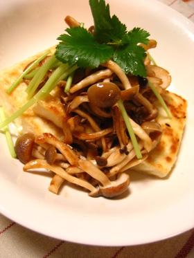 豆腐ステーキきのこバターポン酢