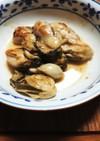 牡蠣のバター炒め