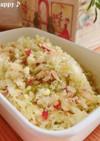 キャベツとリンゴのサラダ~ローフード