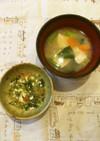 【7か月頃〜取り分け離乳食】野菜とろみ煮