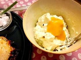 【糖質制限】豆腐と胡麻のアイス風スイーツ