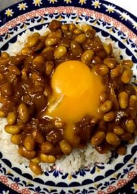 肉無し♡水煮大豆のキーマカレー