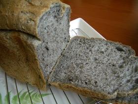 HBでフワッともっちり幸せゴマ食パン