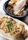 コ○トコのロティサリーチキンの混ぜご飯