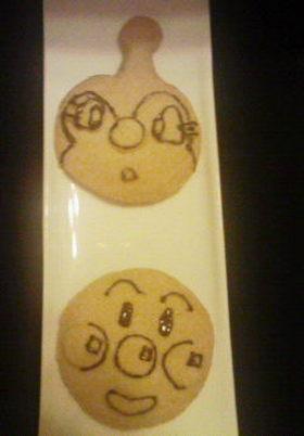 混ぜて焼くだけ簡単クッキー 少量