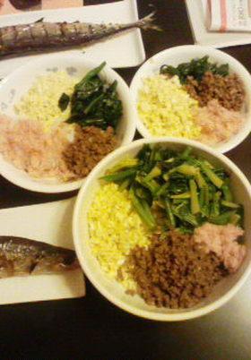 豚挽き肉の四色丼