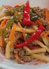 彩り千切り野菜と粗挽きポークの甘辛炒め