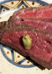 ローストビーフ@フライパンで簡単調理!