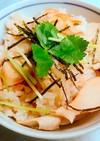 超簡単!炊飯器でエリンギの松茸風味ご飯