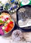 クリスマスのり弁当 簡単 詰め方
