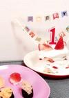 超簡単スマッシュケーキ♡