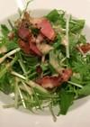 水菜とカリカリベーコンのサラダ♪
