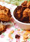 マーマレードとバナナのクッキー&スコーン